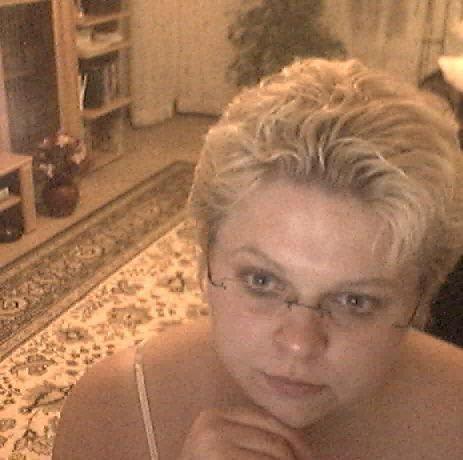 фото женщина знакомства германия